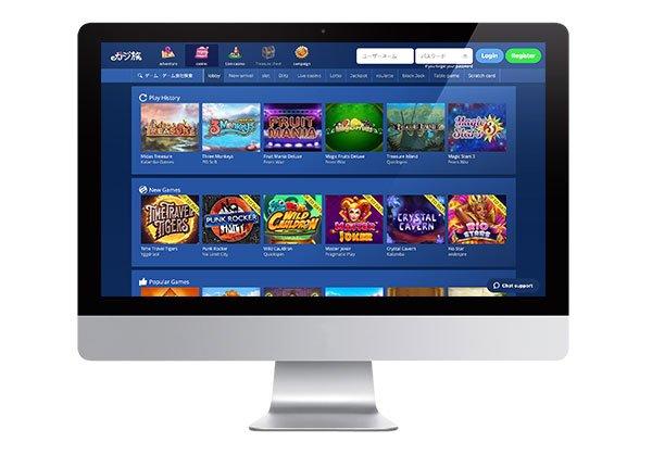 CasiTabi Casino screenshot